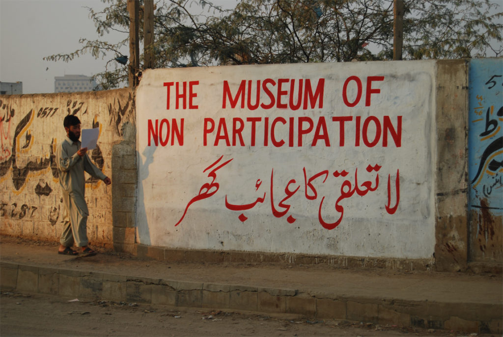 The Museum of Non Participation, 2008