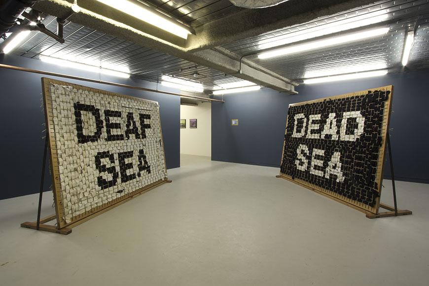 Dead Sea Deaf Sea, 2017